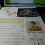 歴史の勉強  時代背景と衣服の特徴②