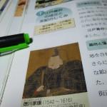 歴史の勉強  時代背景と衣服の特徴⑥